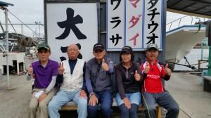 2018.9大正丸太刀魚